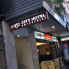 City Hotel Enterprise Pty Ltd