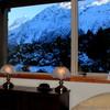 Aoraki Mt Cook Alpine Lodge