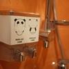Panda's Hostel - Moment (一刻館)