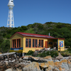 Island Breeze Motel - Cradle Coast