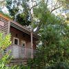 Astley Cottage