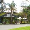 Big4 Adelaide Shores Caravan Park