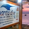 Manta Dive Gili Air Resort