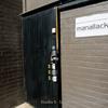 Manallack Studios